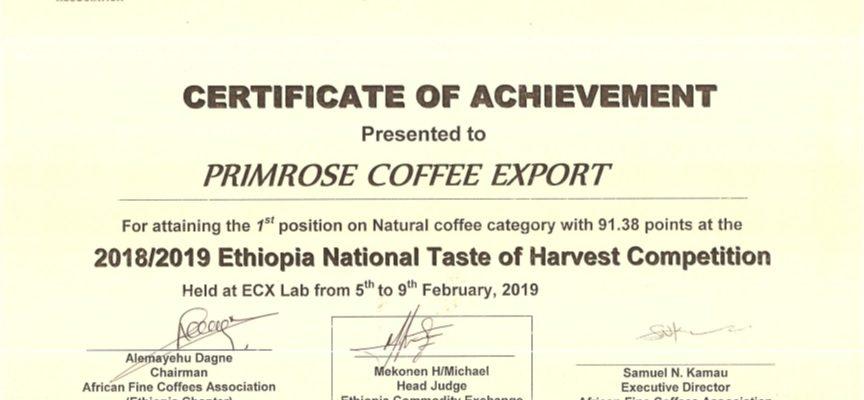 1st position in test of harvest, 2019